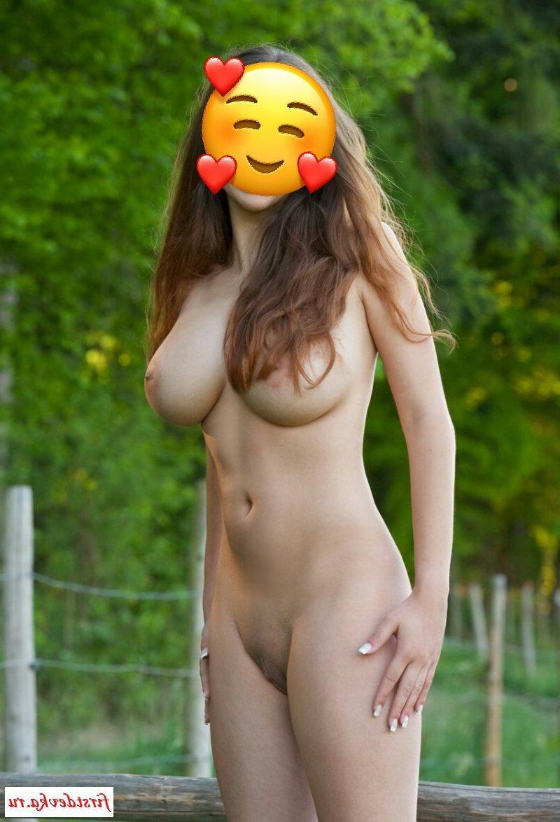 Проститутка Лиана, 23 года, метро Кунцевская